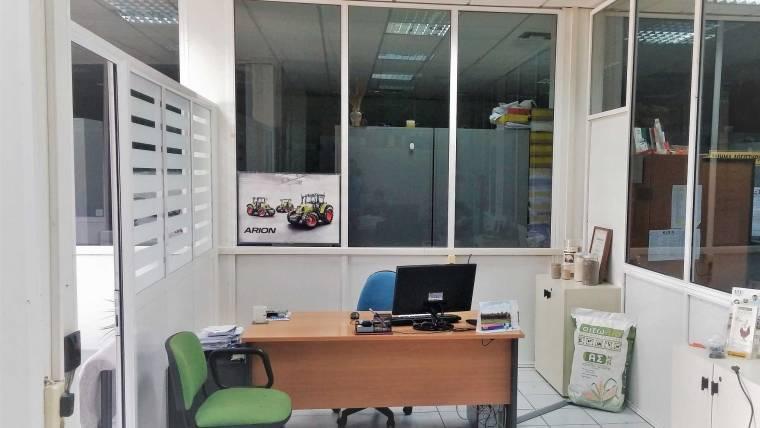 Κεντρικά Γραφεία